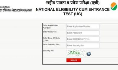 NEET 2020 admit cards released